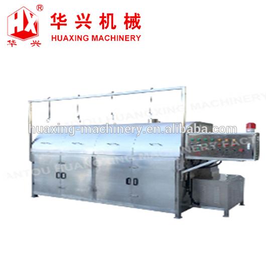 QQ-烘干机